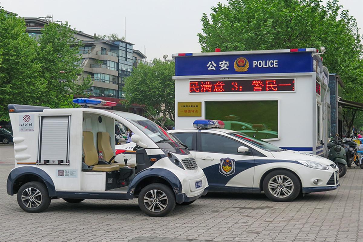 Setidaknya 39 terluka dalam serangan pisau di TK Cina
