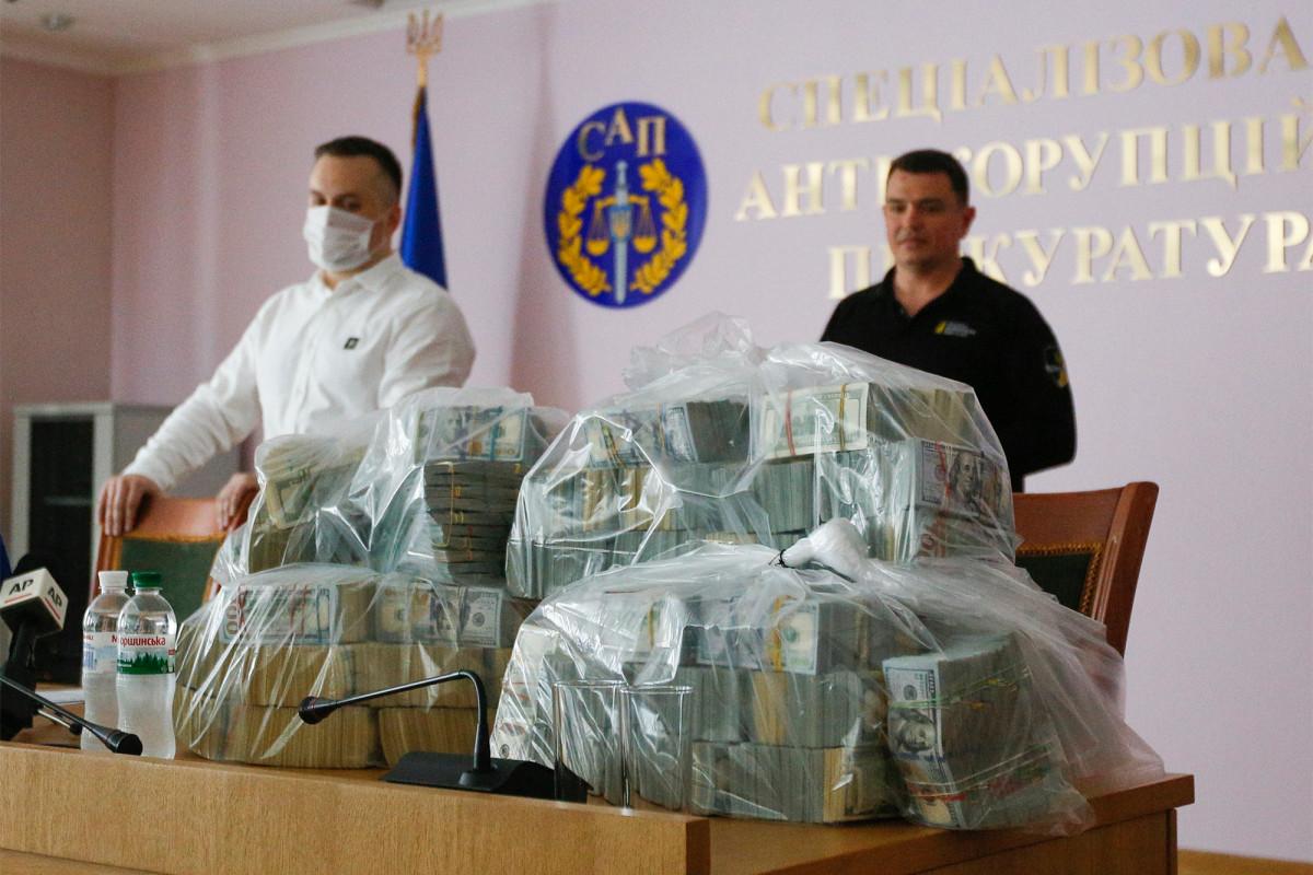 Ukraina menerima skema suap untuk perusahaan yang mempekerjakan Hunter Biden